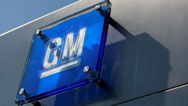Logo General Motors. REUTERS/Jeff Kowalsky/File Photo
