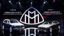 Mercedes-Maybach S-Class dan Mercedes-Maybach GLS 600 4Matic yang diluncurkan di China 20 November 2020. (ANTARA/Mercedes-Benz)